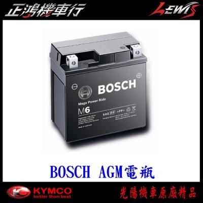 正鴻機車行   BOSCH AGM電瓶 YTX7A 電池 電瓶