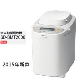 Panasonic 國際牌 2斤變頻製麵包機 SD-BMT2000T 公司貨 0利率 免運