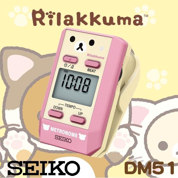 【非凡樂器】SEIKO DM51RKBR 拉拉熊/限定版/超可愛節拍器/粉紅色