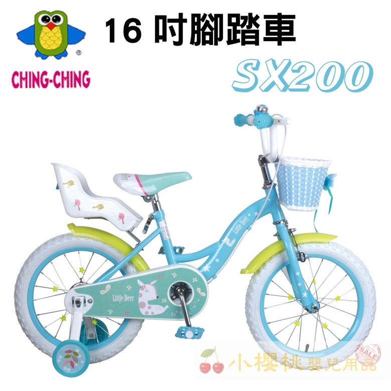 CHINH-CHING親親--艾比鹿16吋腳踏車 【藍色】SX200