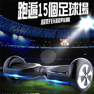 【HANLIN-SF1小炫風】-小旋風-智能平衡自走電動滑板車 (續航20公里)