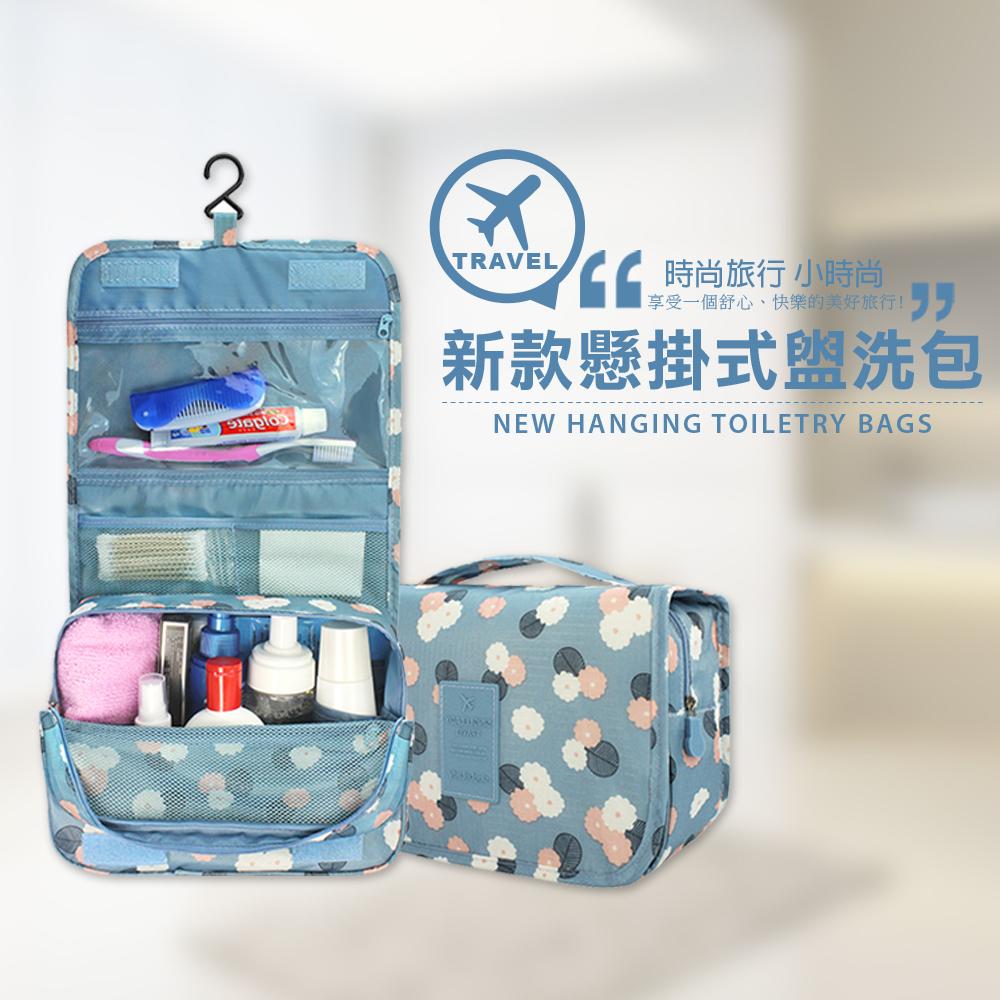 韓系 可掛式 手提盥洗包 【PA-032】 懸掛式 旅行收納 洗漱包 化妝包 收納包 防水 收納袋
