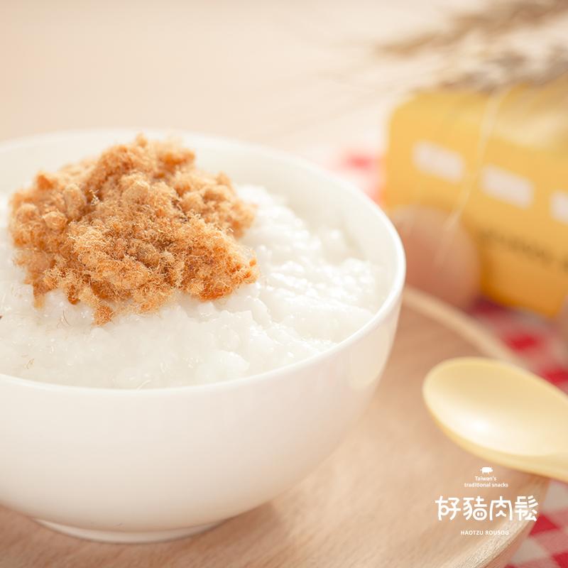 好豬肉鬆【寶寶肉鬆】120g 細緻口感 嬰兒副食品推薦