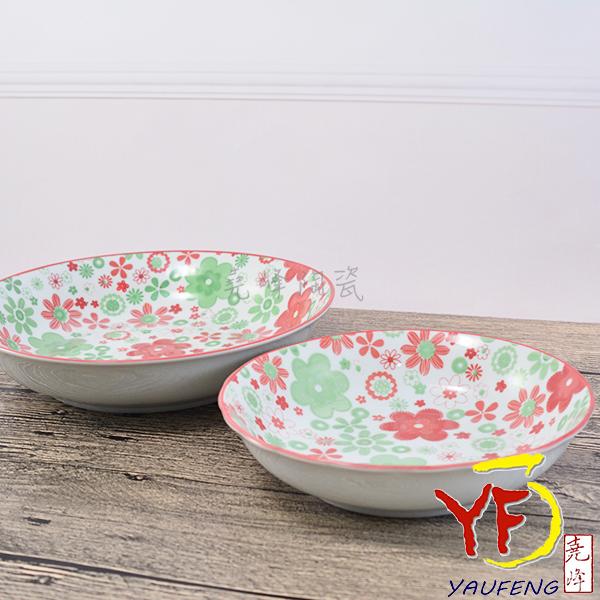★堯峰陶瓷★餐桌系列 6.5吋 8吋紅花綠花湯盤 深盤 餐盤 外銷歐美韓國