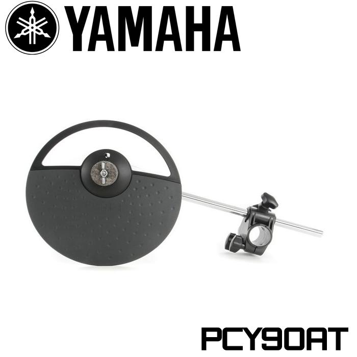 【非凡樂器】YAMAHA DTX系列 10吋銅鈸打板/銅鈸打擊板/專用擴充鈸【PCY90AT】