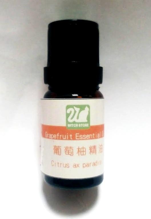 【魔女柑仔店】葡萄柚精油 (10ml)
