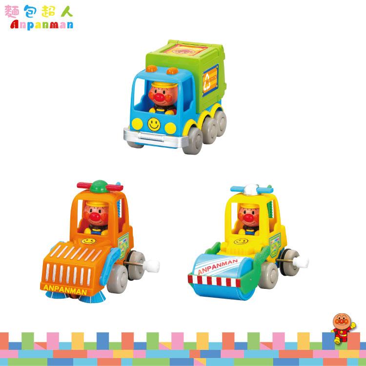 大田倉 日本進口正版 麵包超人 Anpanman 發條玩具車 3款1組 合售 垃圾車 壓路機 清潔車 車子 180454