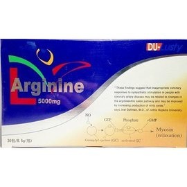 好力康左旋精胺酸 30包/盒【DR165】◆德瑞健康家◆