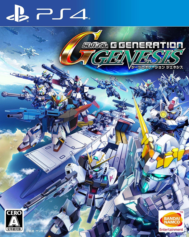 預購中 11月22日發售 亞洲中文版  [輔導級] PS4 SD 鋼彈 G 世代 創世
