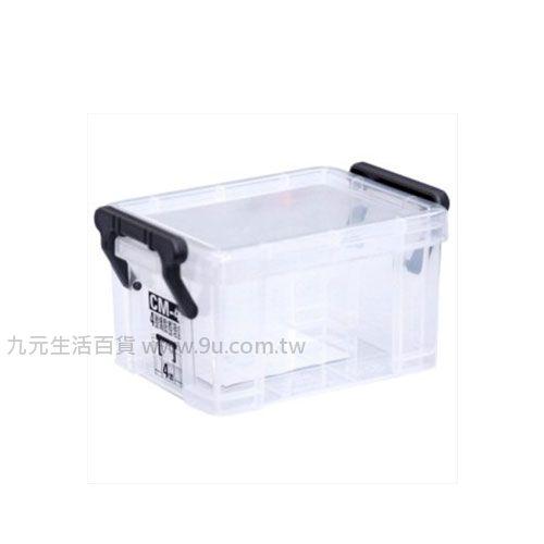【九元生活百貨】聯府 CM-4 4號嬌點整理盒 置物 收納 CM4
