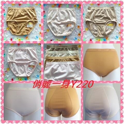 【台灣製】日夜間型衛生褲高腰生理內褲包臀除臭防漏M/L/XL俏麗一身Y220