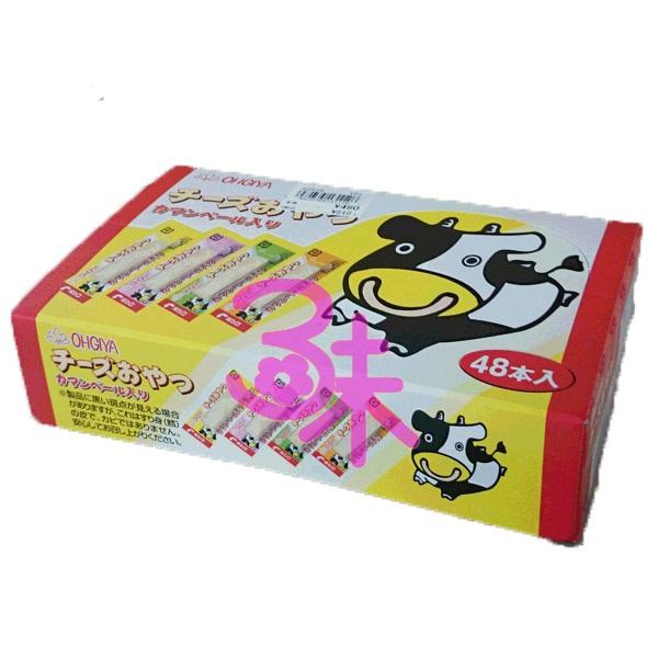 缺貨 (日本) OHGYA 扇屋 鱈魚起司條 ( 一口起士條 乳酪 起司 乳酪起士條/鱈魚乾酪條/卡芒貝爾起士條  ) 1盒 134.4 公克 (48小條) 特價 150  元【4970765131119】效期 20161005
