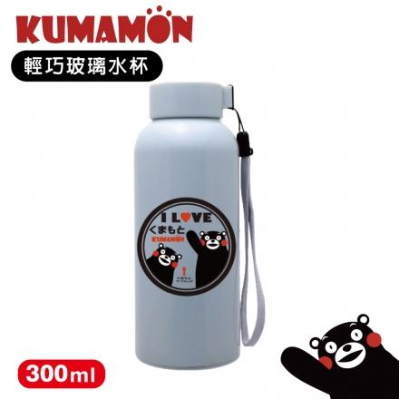 小玩子 熊本熊 300ml 酷MA萌雙層隔熱玻璃瓶 可愛 造型 生活 方便 附掛繩 R-900-1K