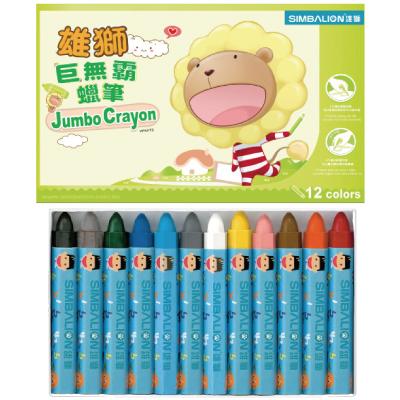 【雄獅 SIMBALION 蠟筆】WNJ-12奶油獅巨無霸蠟筆12色