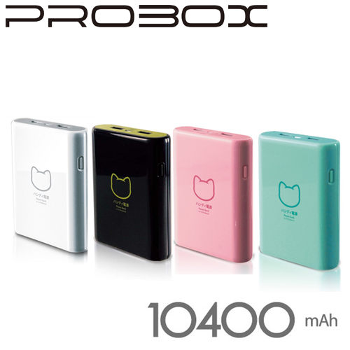 PROBOX 行動電源10400mAh 貓之物語系列(三洋電芯) (六色)