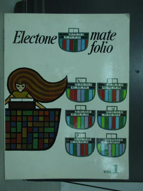 【書寶二手書T1/音樂_PIN】Electone matefolio電子琴名曲集1