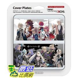(現金價) (日本代訂)N3DS 聖火降魔錄 if New Nintendo 3DS 用更換面板