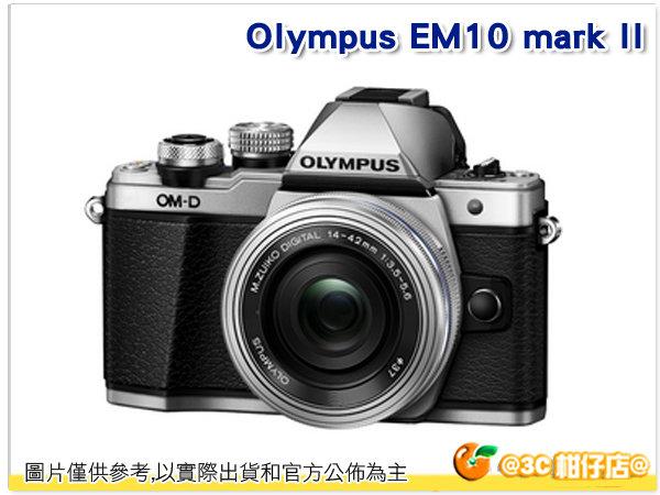 送64G+副電+單眼用大清潔組等好禮 Olympus E-M10 Mark II EM10M2 機身+ EZ-M1442MM 鏡頭組 元祐公司貨 EM10 M2 kit組 防手震 高畫質 創意攝影 多種濾鏡
