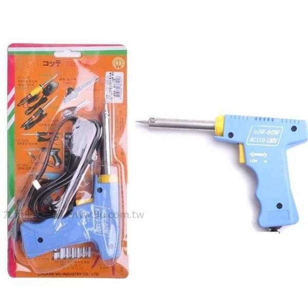 【九元生活百貨】川武CF-20616 開關式槍型電烙鐵/30W-60W 焊槍 鉻鐵