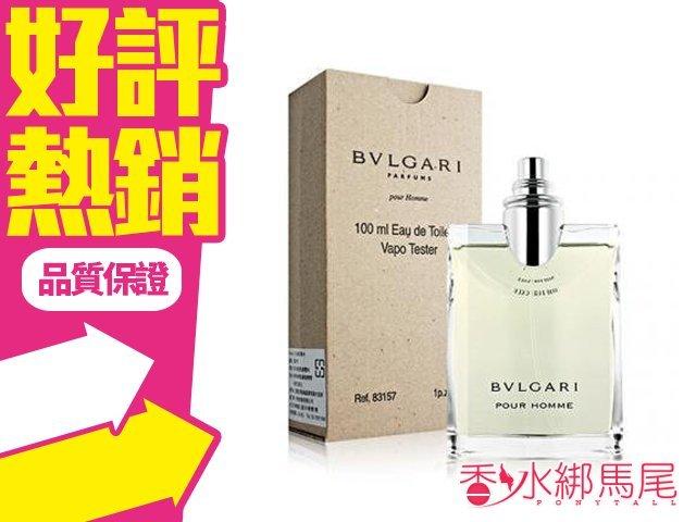 BVLGARI Pour Homme 寶格麗 經典 大吉嶺茶 中性淡香水 100ml TESTER◐香水綁馬尾◐