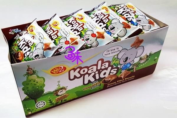 (馬來西亞) 台灣進化 阿Q熊巧克力餅乾 1盒 384公克 (約24包) 特價 88 元 【9555319101197 】(小樹熊餅乾)