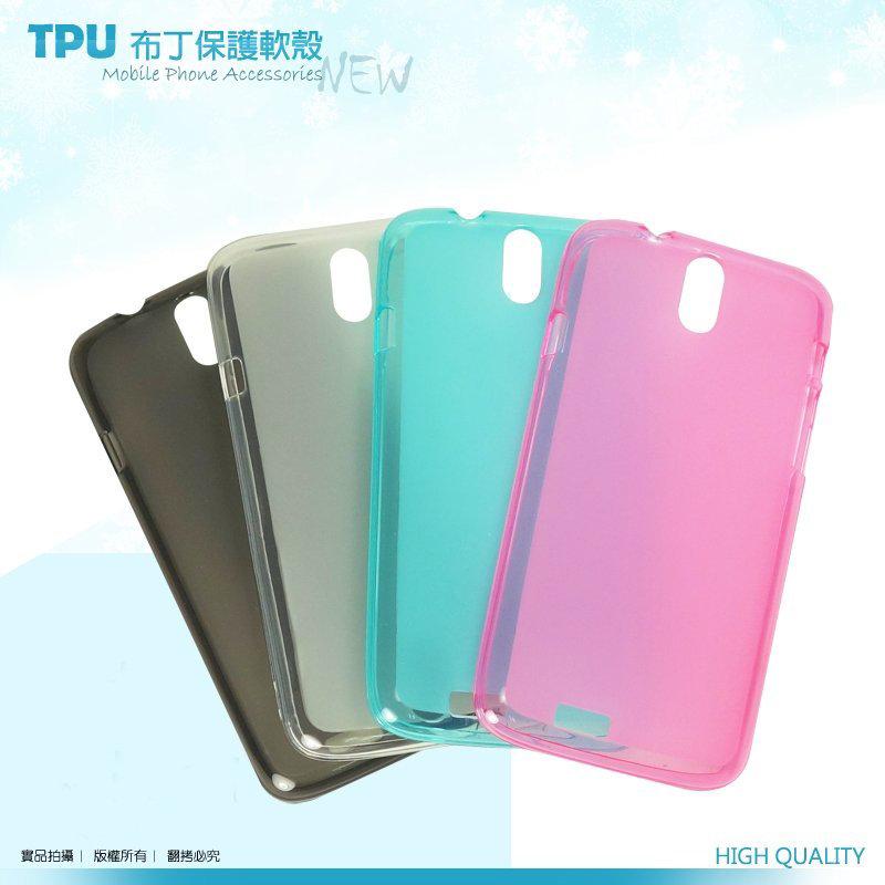 Acer Liquid Z330 TPU 霧面磨砂布丁保護軟殼/背殼/軟式保護殼/外殼/手機套/保護套