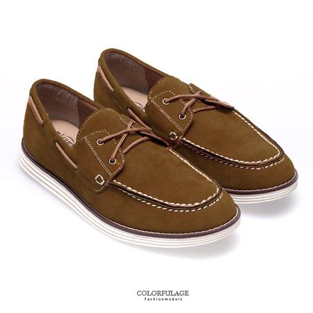 休閒帆船鞋 質感麂皮材質實用耐穿懶人鞋 綁帶造型 型男專屬 柒彩年代【NR22】MIT台灣品牌