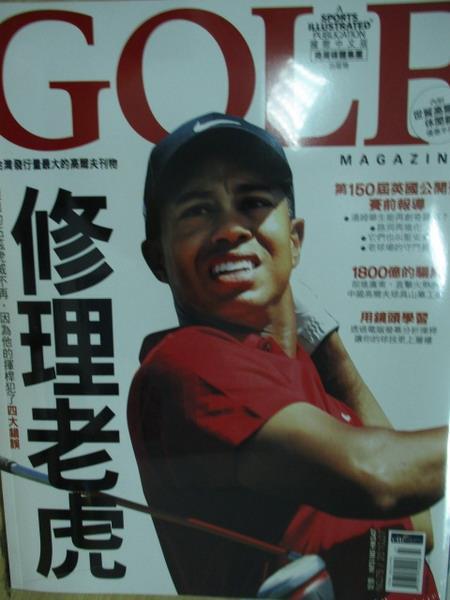 【書寶二手書T1/雜誌期刊_YAZ】Golf高爾夫雜誌_75期_修理老虎等_未拆