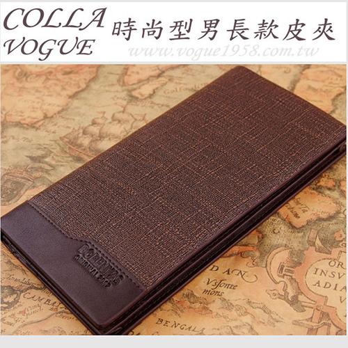 ✻蔻拉時尚✻ [YBB0013] COLLA細格紋時尚男女牛皮方型長款皮夾