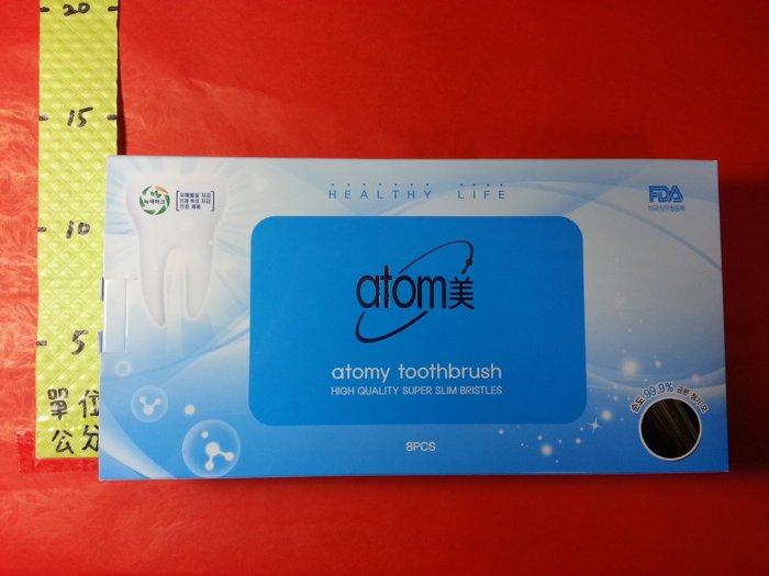 艾多美 牙刷 大型刷頭 8支入#atom美