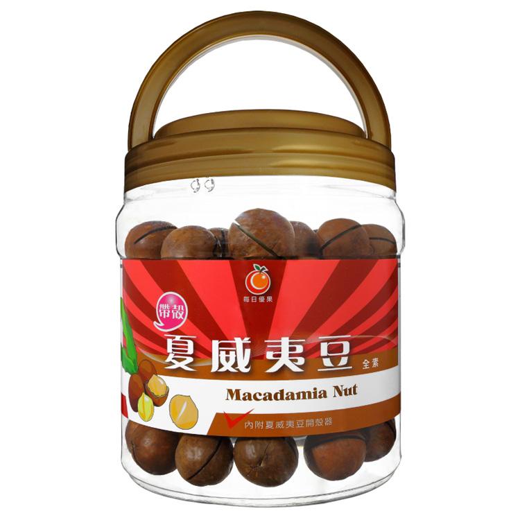 桶裝帶殼夏威夷豆【每日優果】內附撥殼器