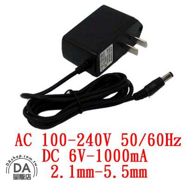 《DA量販店》電子式 AC 110~240V to DC 6V 1000mA 內徑2.1 外徑5.5 變壓器(19-005)