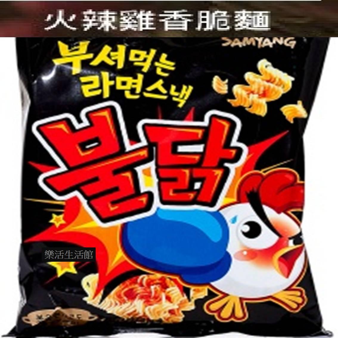 ↘下殺$35  韓國SamYang 三養 火辣雞肉風味點心麵 脆麵 (90克) 【樂活生活館】