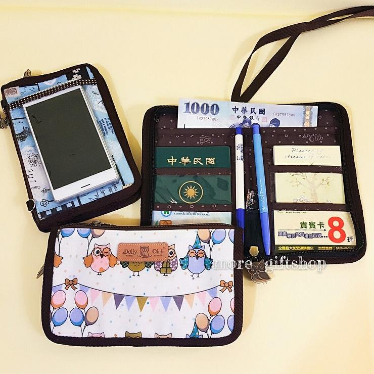 【more 禮品小舖】防水包系列 旅行隨身包(斜背包)、收納包、手機包、護照包多功能包