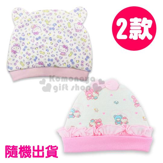 〔小禮堂嬰幼館〕Hello Kitty 印花嬰兒帽《白.大玩偶.2款.隨機出貨》100%純棉