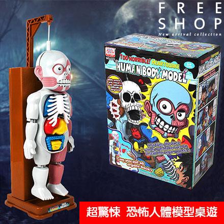 模型玩具 Free Shop【QFSHN9180】最新款益智玩具瘋桌遊4D MASTER仿真內臟拼裝恐怖人體模型玩具