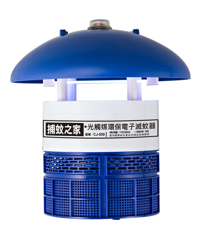 wiser智慧家  (限量50台)專利防脫逃設計/捕蚊之家光觸媒捕蚊器 (CJ-859)