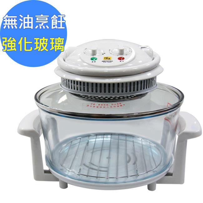鍋寶(烘全雞)全能強化烘烤鍋(CO-1002)(含運)