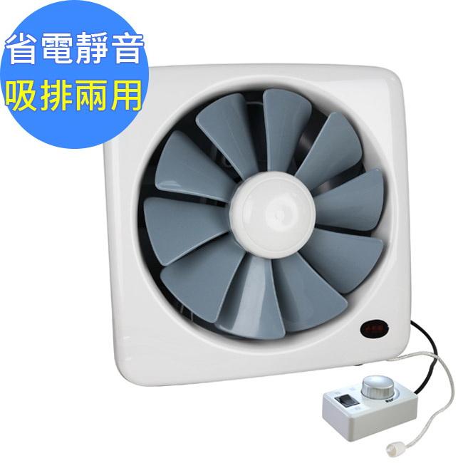 (WISER 智慧家)【勳風】14吋變頻DC節能(排/吸)兩用換氣扇(HF-7114)(含運)