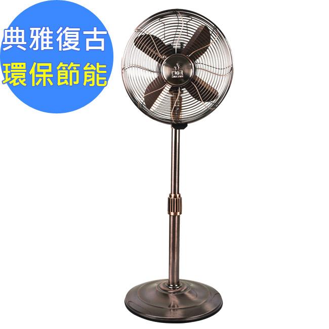 (WISER智慧家)勳風14吋節能變頻復古藝術桌立扇(HF-7288DC)(含運)