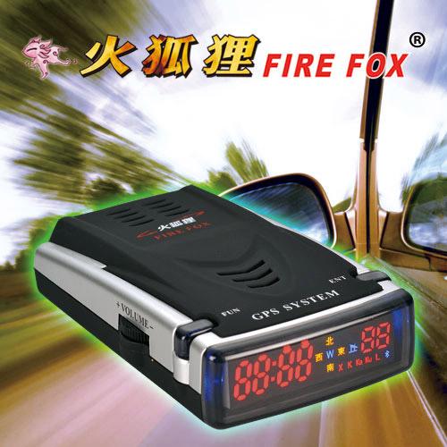 台灣製!火狐狸-罰單終結者 A666 GPS衛星定位全頻警示器(測速器)