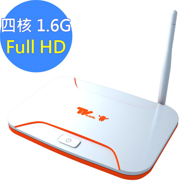 喬帝Lantic彩虹奇機四核心Android 4.4.2 智慧電視TV Box(L005)