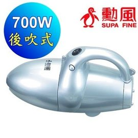 (WISER智慧家)勳風威鯨小鋼砲吸塵器(HF-3212)-簡配(含運)