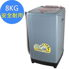 (WISER智慧家)勳風8公斤 /耐高扭力/超高速/更防震-脫水機(HF-838)(含運)