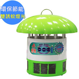 (WISER智慧家)勳風光觸媒捕蚊器 旗艦版(防火材質)HF-8008F(含運)