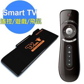 (WISER智慧家)喬帝Lantic彩虹奇機2代-高速版電視棒(L003)-全配版(含運)