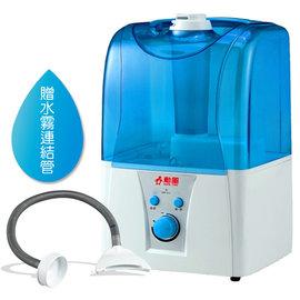 (WISER智慧家)(送水美人潔顏器)勳風最新型冰涼霧化生氧機(HF-096)(含運)