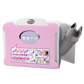 (WISER智慧家)【勳風】微電腦全方位(蓋的舒服)暖暖烘被機(HF-9699)(含運)