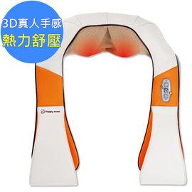 (WISER智慧家)幸福媽咪(3D)真人手感深層/舒壓/放鬆/按摩(帶)器(CJ-3368)(含運)