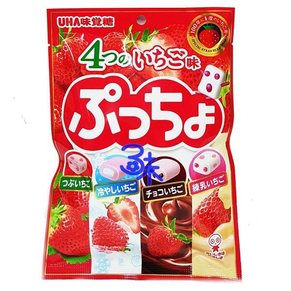 (日本) UHA 味覺四色草莓噗啾軟糖 1包 98公克 特價 80 元 【4902750855069】(卜啾四色草莓糖)